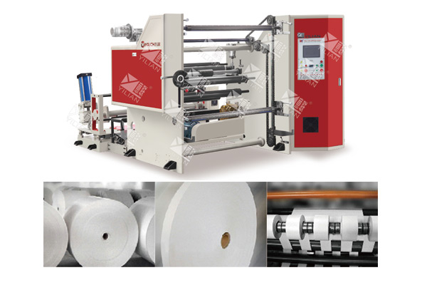 FQJ 1100A-1700A microcomputer high speed paper slitting machine