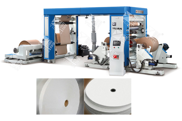 GSFQ 1100-1700 high speed paper slitting machine