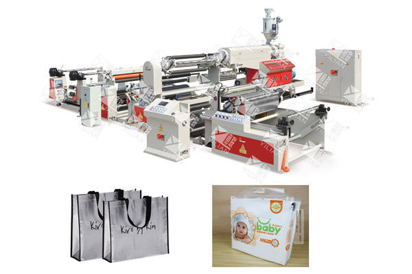 SJFM 1100-2000B high speed extrusion film lamination machine